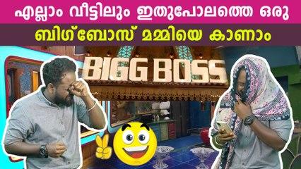 THE MCGUDDU SHOW | Every Malayali Mother On Bigg Boss Malayalam | Boldsky Malayalam