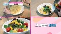 장 건강 + 체중감량 잡은 ✧비법✧ 大공개!