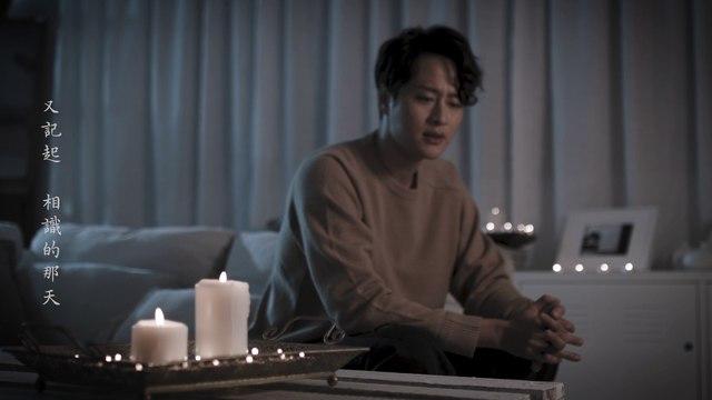 """謝東閔 Brian - 最冷的一天 The Coldest Day (劇集 """"慶餘年"""" 主題曲) Official MV"""