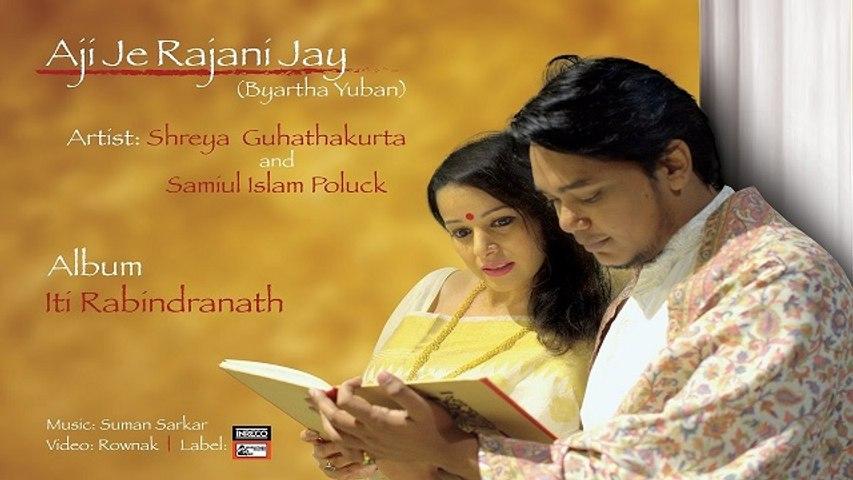 Aji Jey Rajani Jay