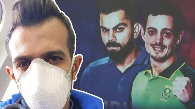 Ind vs SA 1st ODI | SA With India Tour After Corona Risk | Chahal wears face mask