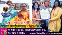 Mesh Rashi ,  Mesh Rashi Love Life ,  Mesh Rashi Kundali 2020