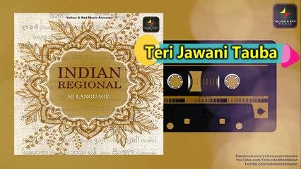 Indian Regional Music | इंडियन रीजनल म्यूजिक | 2020 Regional Song Originals Series