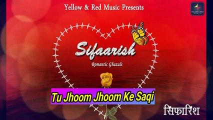 Sifaarish | सिफ़ारिश | Javed Ali, Janiva Roy | 2020 Ghazal