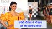 Urvashi Rautela ने मॉडल्स को दिए टिप्स