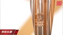 【聚焦东盟 12-03-20】奥运会或延期举办 圣火点燃仪式照跑