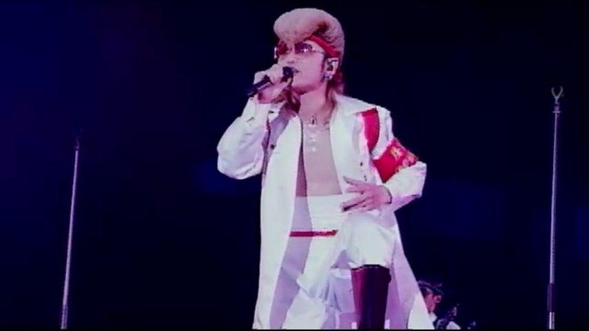 Kishidan - I Love You
