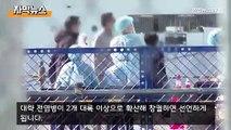 [자막뉴스] 사상 세 번째 팬데믹...역대 사례는?