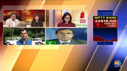 बाजार की स्थिरता पर RBI और सरकार की बातचीत
