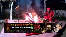 Love Inter Caste Marriage Vashikaran Black Magic Husband-Wife Specialist Aghori Babaji In Bellary Kurnool Tirunelveli