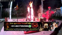 Love Inter Caste Marriage Vashikaran Black Magic Husband-Wife Specialist Aghori Babaji In Mathura Maheshtala Raniganj