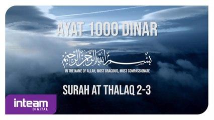Allahyarham Ustaz Asri Ibrahim • Ayat Seribu Dinar   سورة الطلاق 3-2