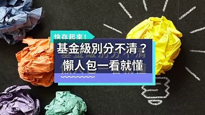 newscnyes_curation-news.cnyes.com|newscnyes_curation_desktop_middle-copy1-20200312-18:59
