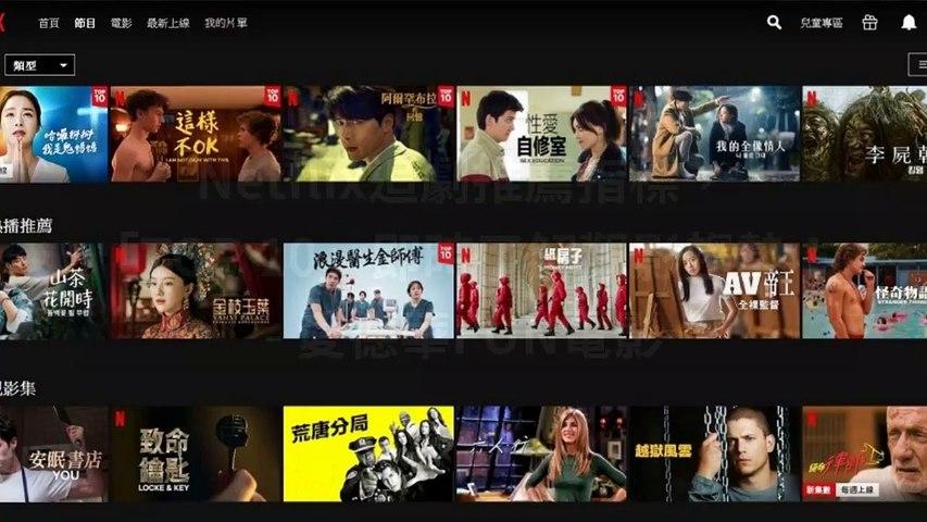 adgeek_edwardmovieclub_curation-edwardmovieclub.com-copy1-20200312-18:59