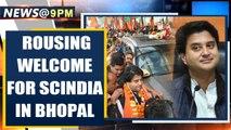 Bhopal: BJP's Jyotiraditya Scindia gets a grand welcome by BJP workers & leaders | Oneindia News