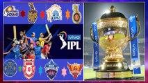 IPL 2020 : IPL Postponed Till April 15 Due To Coronavirus