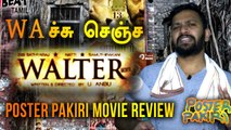 வச்சு செஞ்ச WALTER | WALTER MOVIE REVIEW | POSTER PAKIRI | FILMIBEAT TAMIL
