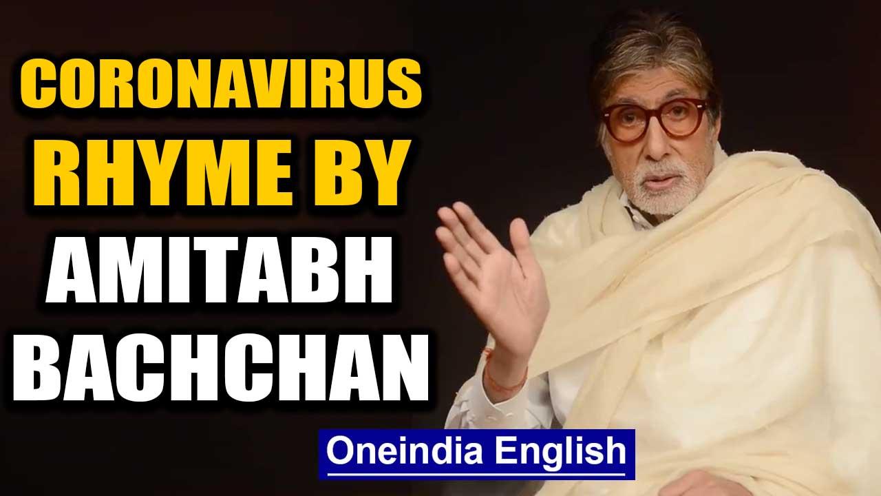 Amitabh Bachchan recites his own poem on coronavirus | Oneindia News