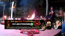 Love Inter Caste Marriage Vashikaran Black Magic Husband-Wife Specialist Aghori Babaji In Korba Bhilwara Brahmapur