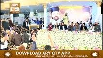 Mehfil E Naat O Sama | Basilsila Jashn E Molood E Kaba | Part 2 | 14th March 2020 | ARY Qtv