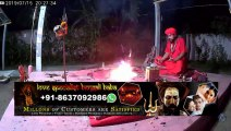 Love Inter Caste Marriage Vashikaran Black Magic Husband-Wife Specialist Aghori Babaji In Firozabad Cochin Bhavnagar