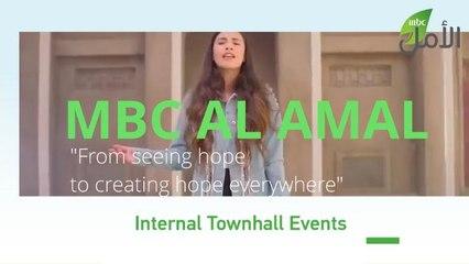 MBC AL AMAL's Internal Townhall Events.