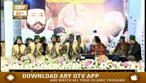 Mehfil E Naat O Sama | Basilsila Jashn E Molood E Kaba | Part 3 | 14th March 2020 | ARY Qtv