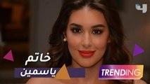 تفاصيل حصرية عن خاتم خطوبة ياسمين صبري
