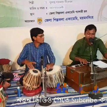 নতুন বিচ্ছেদ বাউল গান, নতুন বাংলা বাউল গান, বাউল গানের আসর, বাউল গানের ভান্ডার, বেস্ট বাউল গান,Baul Salam Bicched Song Collection, Folk Loung,Bangla Folk Song, সুপার বাউল গান , Baul Song, ব