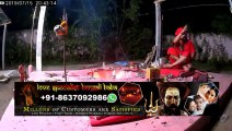 Love Inter Caste Marriage Vashikaran Black Magic Husband-Wife Specialist Aghori Babaji In Nanded Kolhapur Ajmer pune