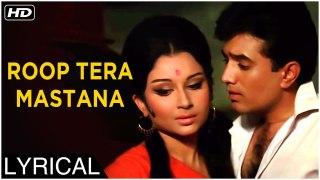 Roop Tera Mastana | Lyrical Song | Aradhana | Rajesh Khanna, Sharmila Tagore | Kishore Kumar Songs