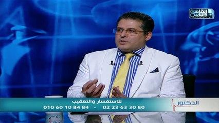 تسكين الألم مش حل .. أعرف تأثير الإلتهابات المزمنة على المفاصل