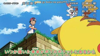 [Pokémon Fansub] Pocket Monsters 2019 - 016 VOSTFR