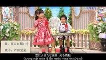 芦田愛菜7歳になった雨にお願いを