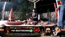 Love Inter Caste Marriage Vashikaran Black Magic Husband-Wife Specialist Aghori Babaji In Barasat Sagar North Dumdum