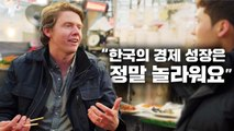 An American journalist in a Korean traditional market for the first time!
