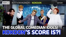 [Pops in Seoul] KITTY/NYAONGYI! KOKOON(코쿤)'s Pops Noraebang