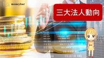 moneybar_savage_mobile-copy1-20200317-18:24