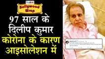 Corona Virus के कहर के चलते Dilip Kumar Isolation में  | Top 10 Bollywood News | March 17, 2020