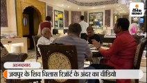 कांग्रेस की रिजाॅर्ट पॉलिटिक्स, जयपुर में विधायकों पर खर्च होंगे 1 करोड़ 29 लाख रुपए