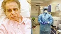 Dilip Kumar Kept In Isolation Ward | Coronavirus