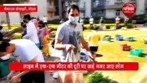 VIDEO: केपटाउन सोसाइटी के अंदर लगी सब्जी मंडी, जरूरी सामान खरीदने के लिए दिखी लंबी लाइन