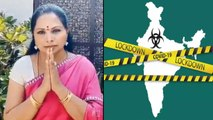 Kalvakuntla Kavitha Appeal To The People To Stay At Home In Lockdown Situation