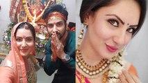 TV Actress Pooja Banerjee ने मंगेतर Kunal Verma संग की नवरात्र की पूजा ; Watch Video | Boldsky