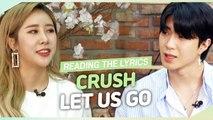 [Pops in Seoul] Reading the Lyrics! Crush(크러쉬)'s Let Us Go(둘만의 세상으로 가)