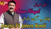 Janana Pa Jabeen - Anwar Khayal - Pashto Song