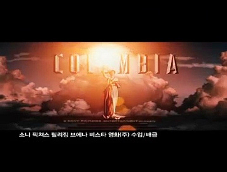 영화 [2012]
