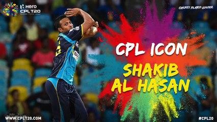 SHAKIB AL HASAN | #CPLIcon #CPL20 #CricketPlayedLouder