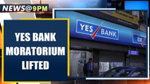 Yes Bank moratorium lifted, banking operations resume | Oneindia News