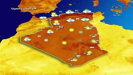 أحوال الطقس في الجزائر ليوم الخميس 19 مارس 2020